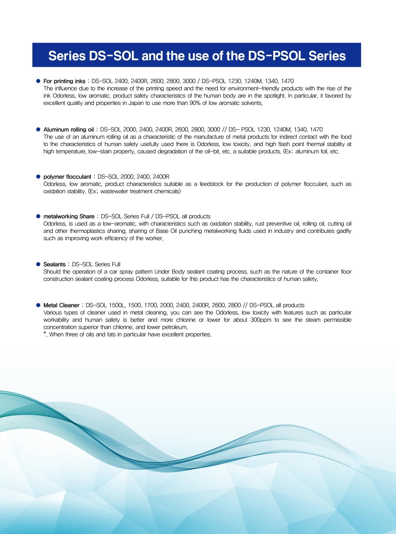 the characteristics and use of aluminium