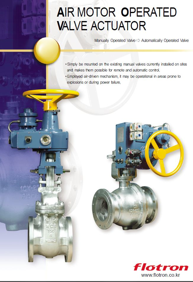 air motor operated valve actuator flotron co ltd