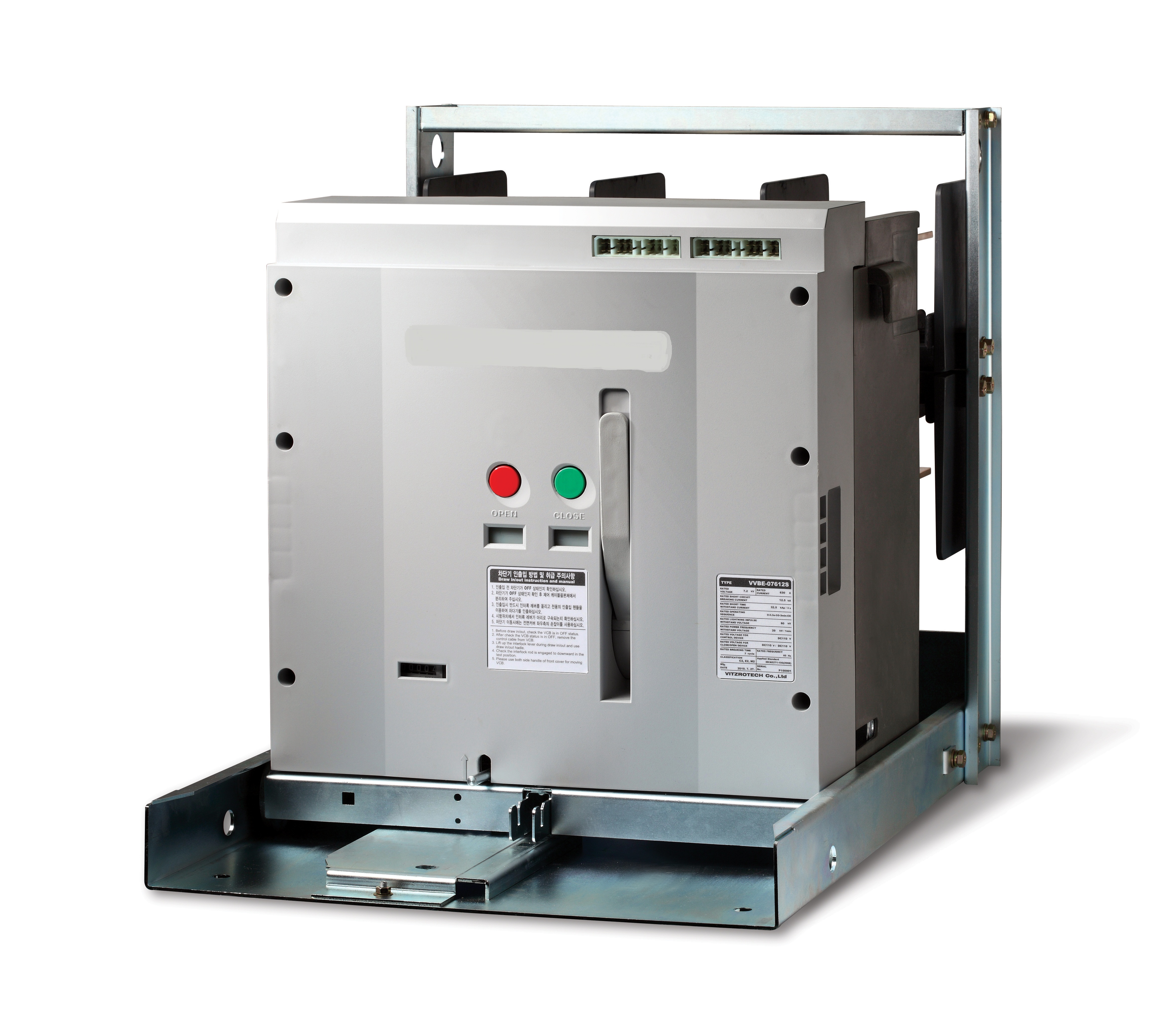 VCB (Vacuum Circuit Breaker) | KORPS CO.,LTD